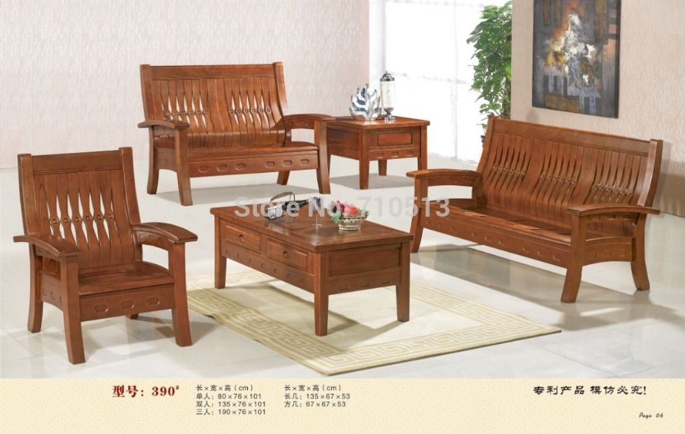 Furniture Sofa Set Wood