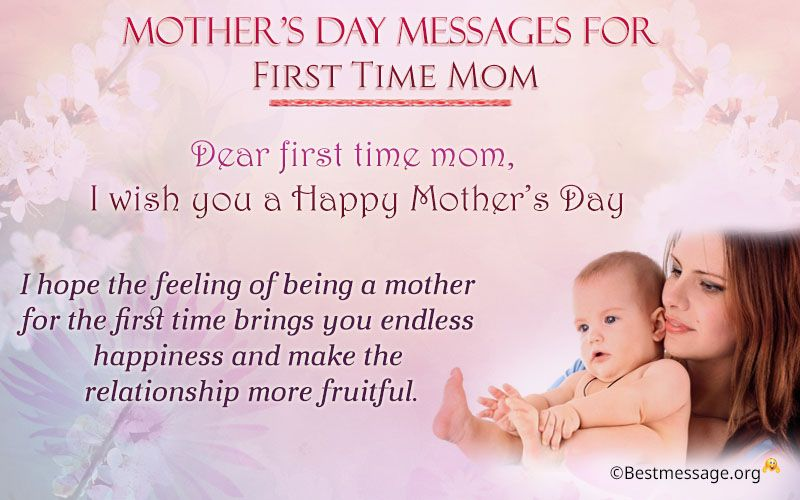 Beautiful Mother's Day Messages for First Time Mom