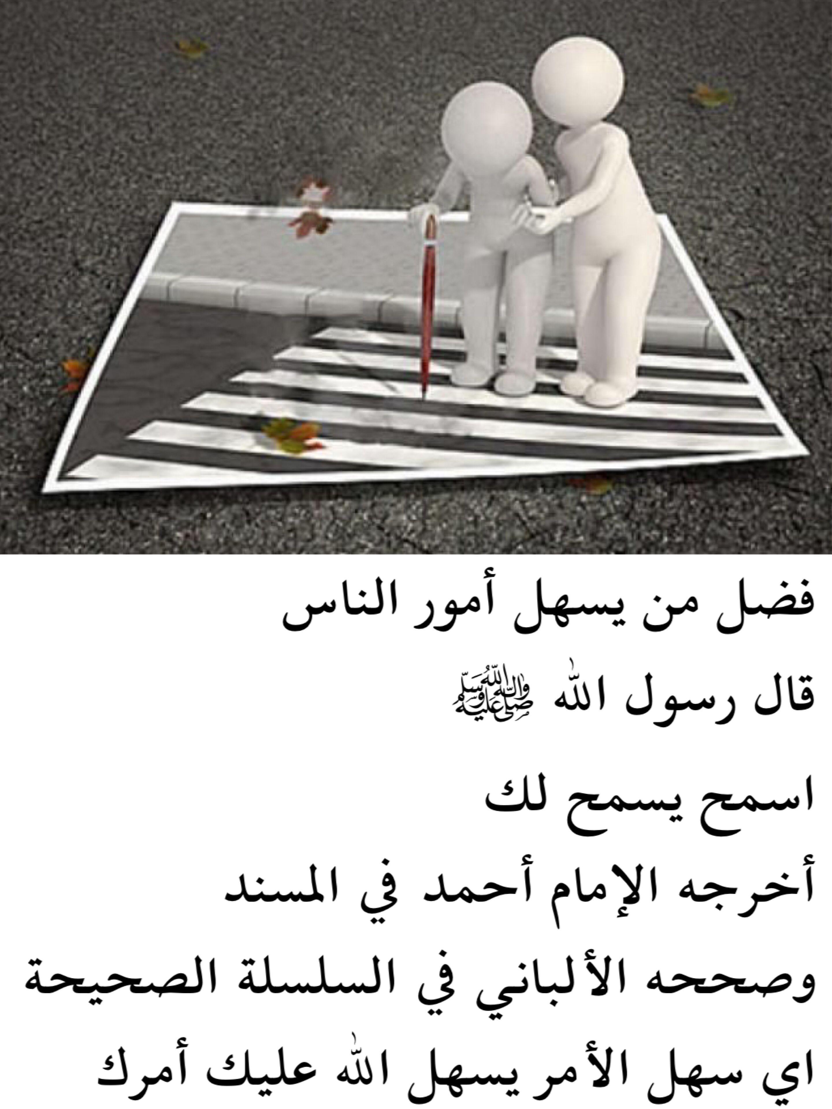 Pin By Al Yamama On Hadith Decor Home Decor Bath Mat
