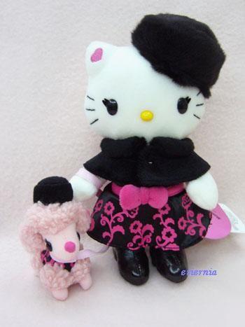 hello kitty momoberry