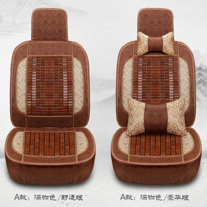 Prime Kkysyelva 1Pcs Front Universal Car Seat Cover Summer Lumbar Squirreltailoven Fun Painted Chair Ideas Images Squirreltailovenorg