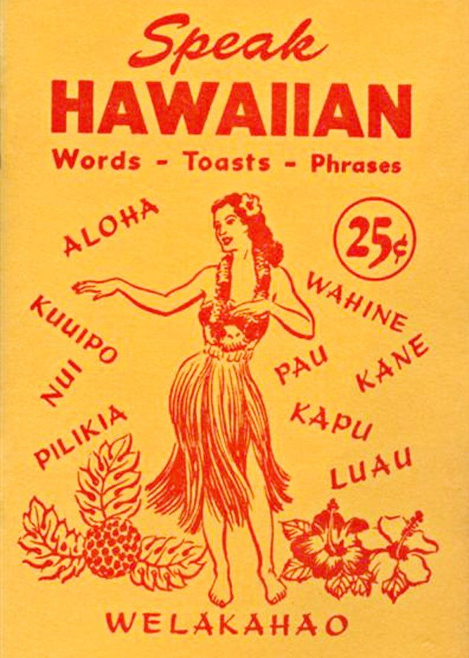 18 basic Hawaiian words and phrases to learn before your ...