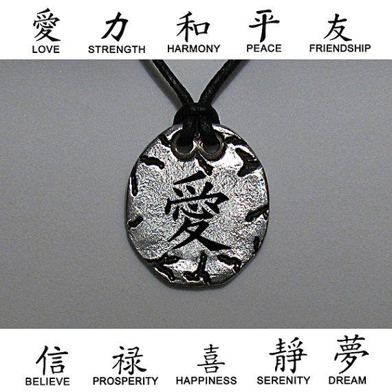 Kanji Jewelry Kanji Necklace Kanji Pendant Personalized Jewelry Love