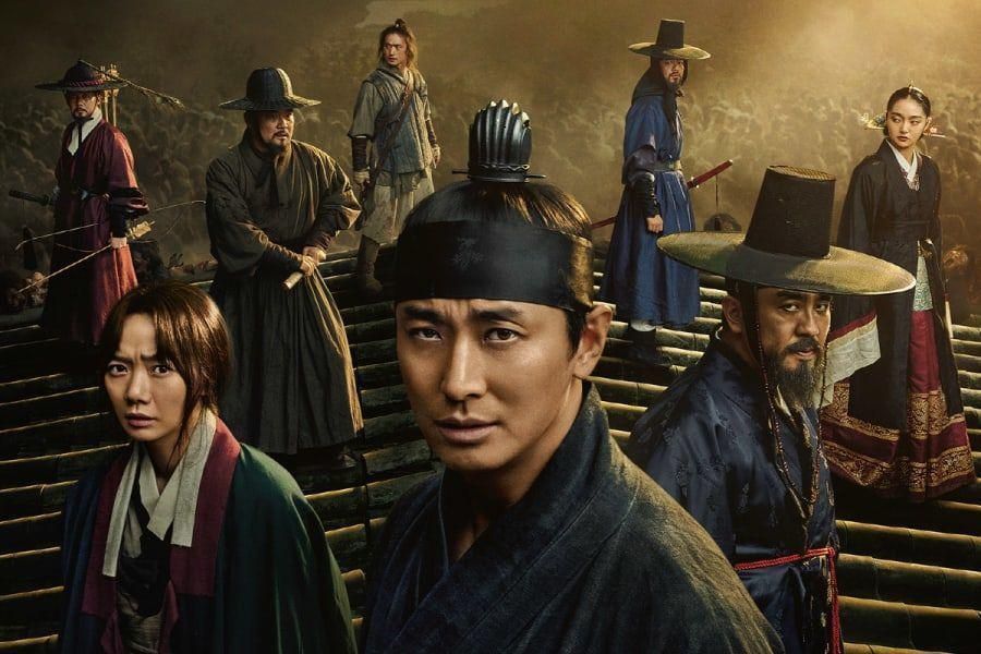 """Kingdom"" Season 2 Unveils Suspenseful Main Poster And Premiere Date"