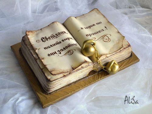 торт книга на юбилей фото: 11 тыс изображений найдено в ...