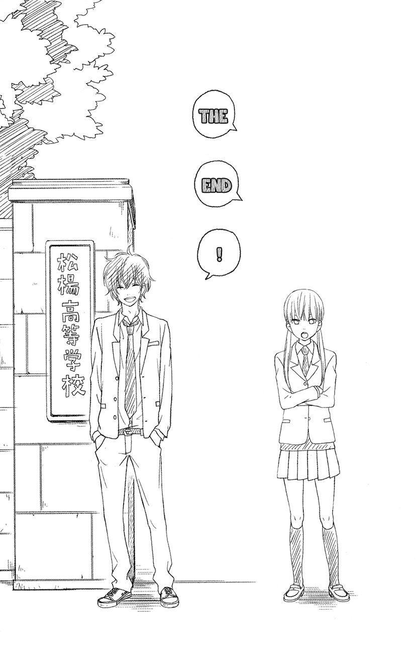 Read manga Tonari no Kaibutsu-kun Vol.012 Ch.048