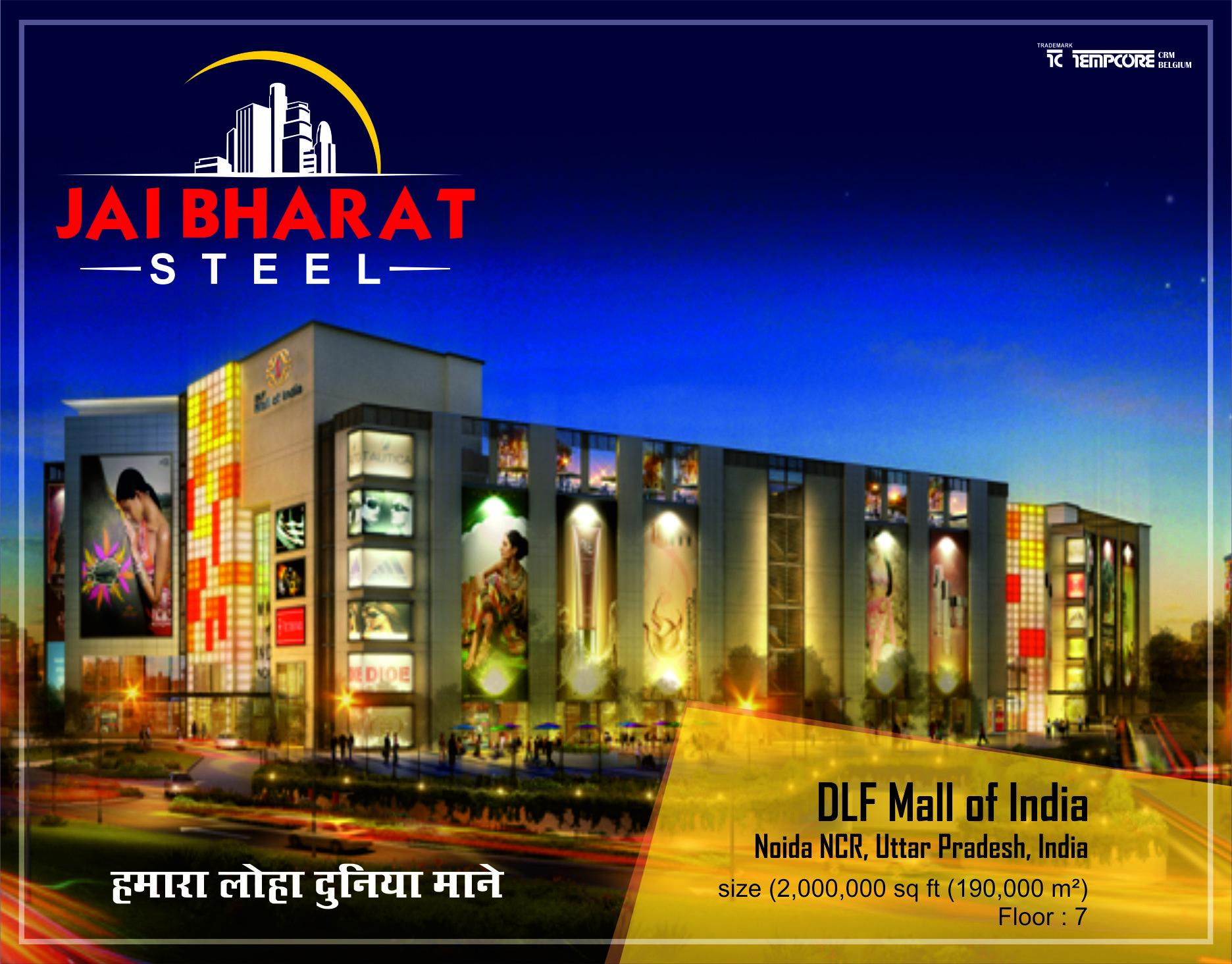 DLF Mall of India Iconic buildings, Mall, Uttar pradesh