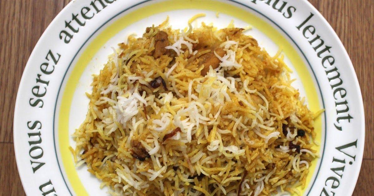 ビリヤニ太郎のブログ: 本格的なチキンビリヤニの作り方とレシピ