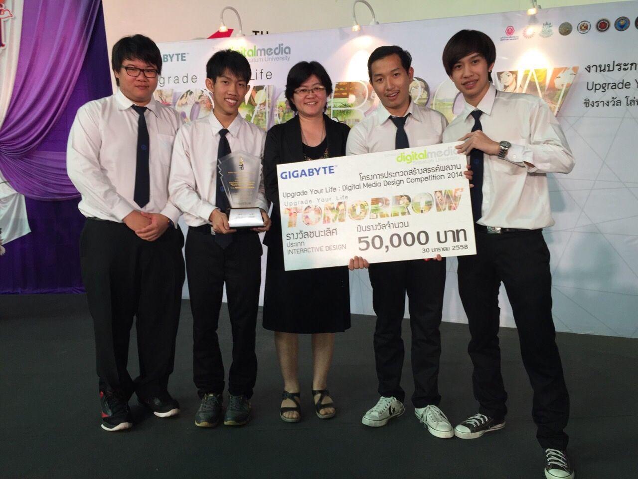 นักศึกษาภาควิชาคอมพิวเตอร์กราฟิก คณะศิลปกรรมศาสตร์คว้ารางวัลชนะเลิศโล่ห์พระราชทานจากสมเด็จพระเทพรัตนราชสุดา สยามบรมราชกุมารี ในการประกวดออกแบบดิจิตอลมีเดีย ในประเภทสื่อเชิงโต้ตอบระดับมหาวิทยาลัยทั่วประเทศ จัดโดยมหาวิทยาลัยศรีปทุม..