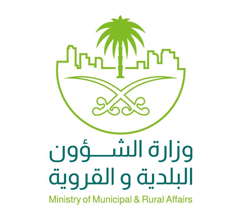Gosi Benefits For Saudi Expat Workers In Saudi Arabia Saudi Jawazat Saudi Vision 2030 Saudi Iqama Saudi Visa Umrah Visa Brochure Life Expat