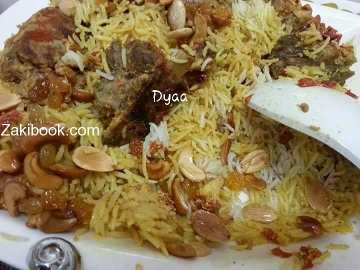زربيان يمني لو جربته مرة هتجربة كتييييير شو هالزكاوة ياناس زاكي Middle Eastern Recipes Middle East Recipes Asian Dishes