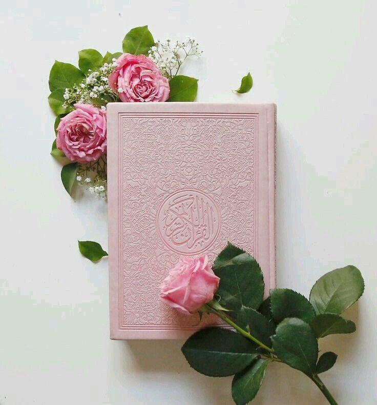 Pin By ام ماريا On رمزيات القرآن الكريم Quran Wallpaper Islamic Gifts Islamic Wallpaper