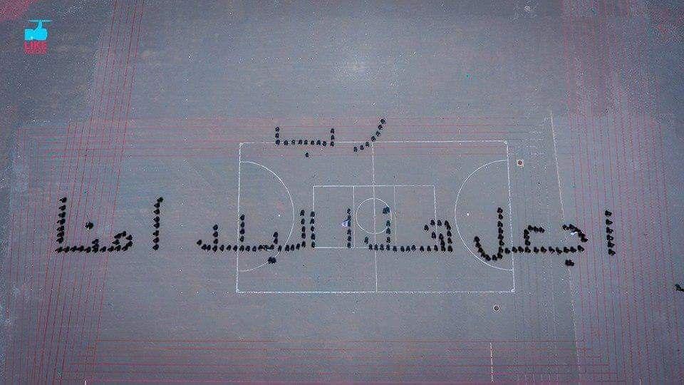 رب اجعل هذا البلد آمن ا لوحة شكلها المشاركين في تخريج دورة تأهيل الضباط بوزارة الداخلية في غزة تصوير Mustafa Thraya Math Palestine Arabic Calligraphy