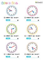 時計と時間の応用プリント プリント 時計 中学受験