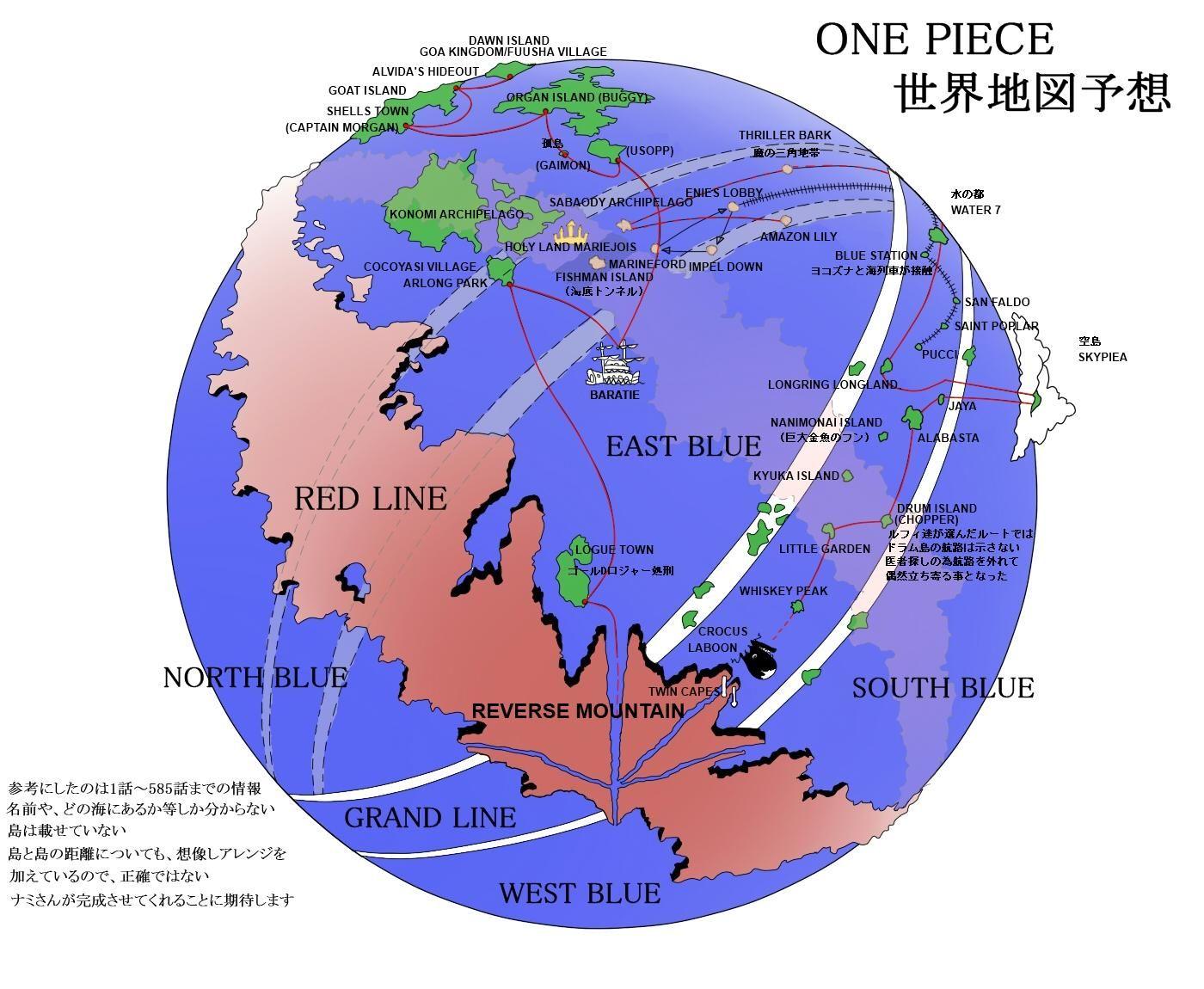 One Piece World Map One Piece Theories One Piece World One Piece Anime