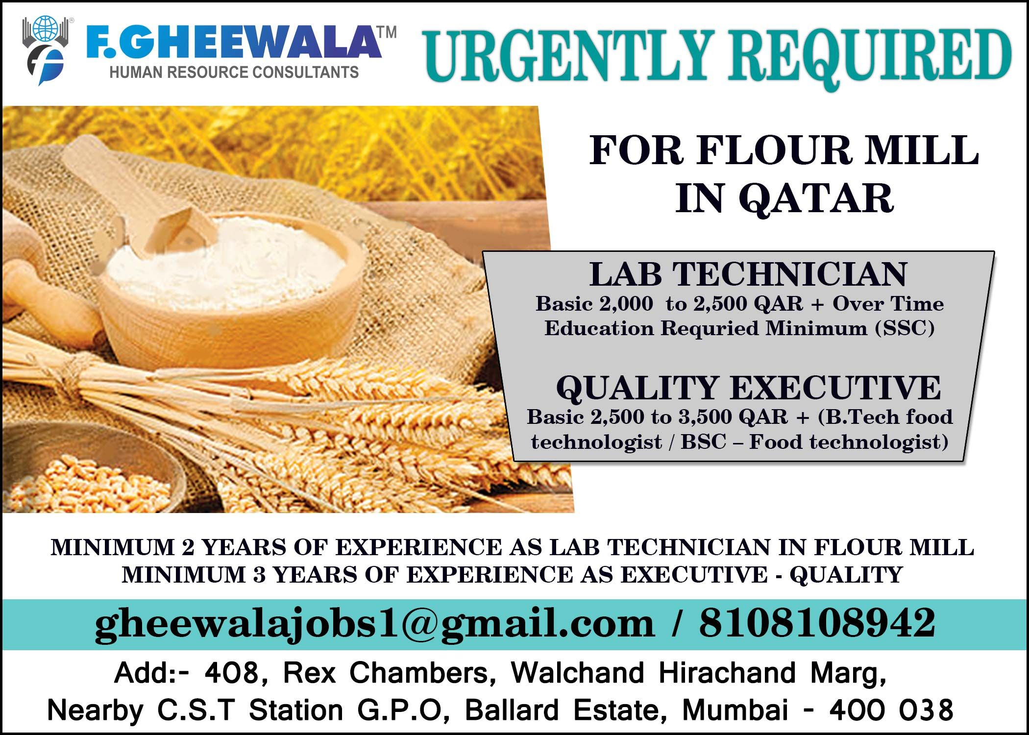 Urgently Required Lab Technician & Quality Executive for Flour Mill