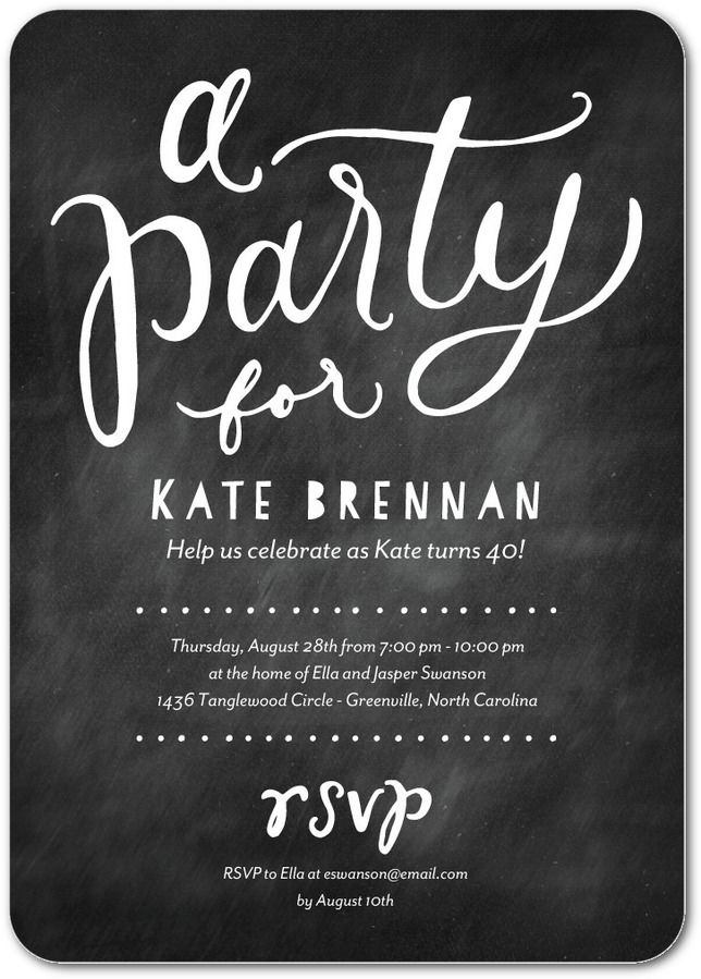 Invitations adult party