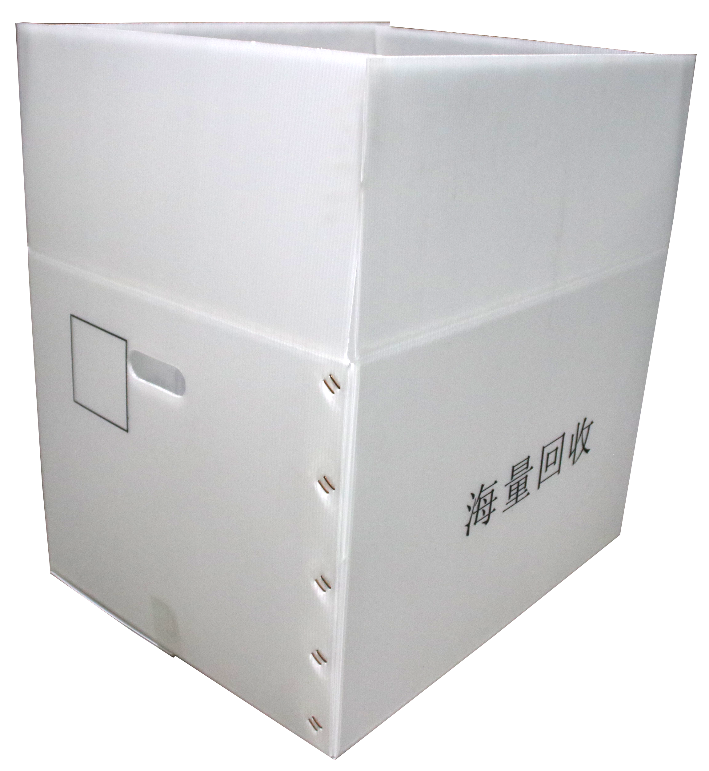 White Folding Coroplast Box Corrugated Box Corflute Box Correx Box 3 5mm Corrugated Plastic Plastic Box Storage Corrugated
