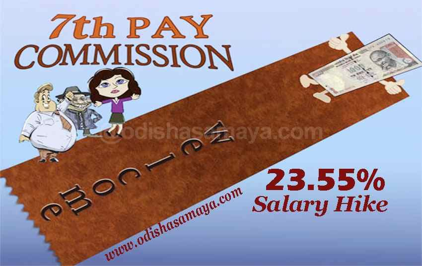 Central govt employees to get 2355 salary hike under 7th