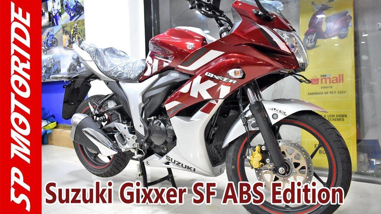 2018 Suzuki Gixxer Sf Abs Edition New Color Bike Review Bike