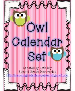 Second Grade Discoveries with Miss Bily: Owl Themed calendar