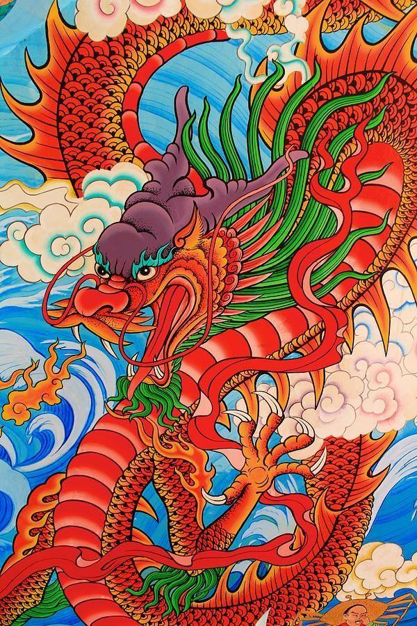 DRAGONYS | Bijoux Dragon, Statue, Figurine, Décoration,Tableau,T-shirt