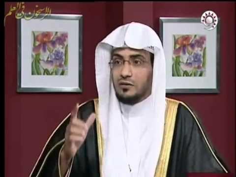 ليلة القدر والدعاء للشيخ صالح المغامسي Islamic Teachings Mini Site Presentation