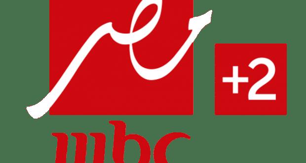 تردد قناة ام بي سي ون