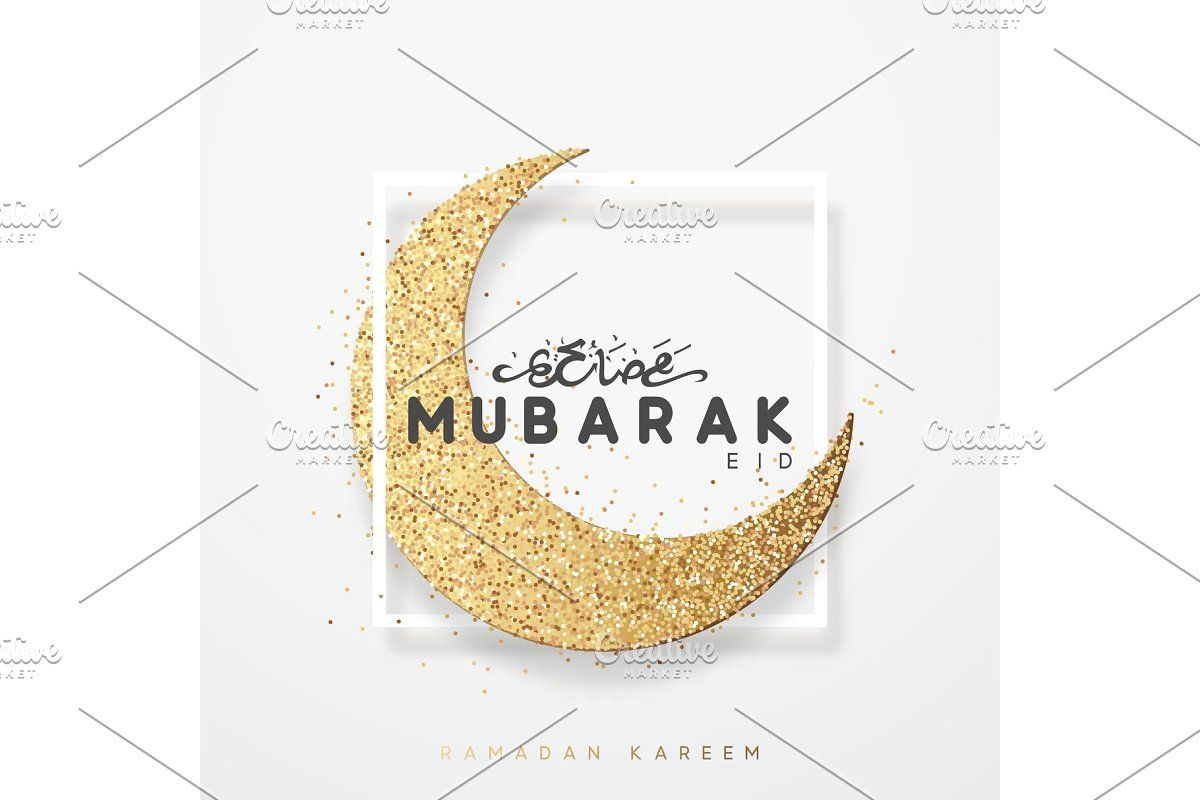 Eid Mubarak Greeting Card With Arabic Calligraphy Ramadan Kareem Eid Mubarak Greeting Cards Eid Mubarak Greetings Eid Mubarak