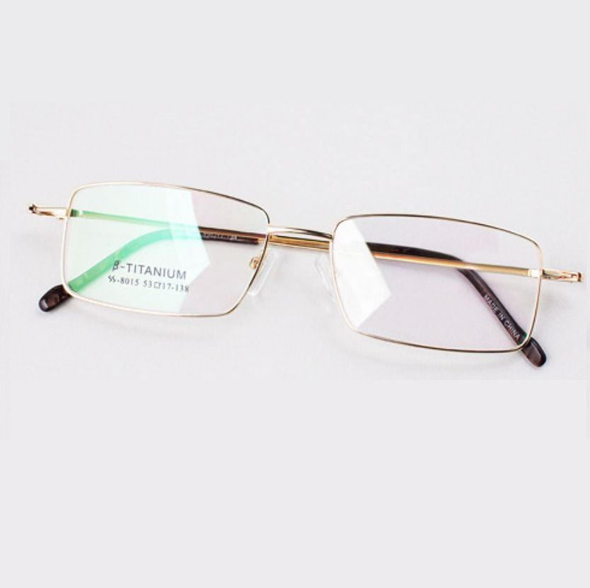 dc9df1b673 Titanium Eyeglass Square Frame Spectacles Men Women Glasses Reading Optical  GL  HARUHOLIC