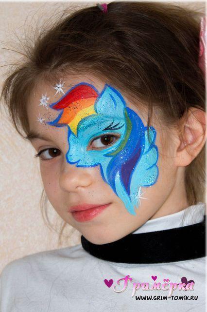 Akvagrim Grim Poni Raduga Face Painting Make Up Pony Rainbow Ideas For Kids Face Painting Halloween Face Painting Kids Face Paint