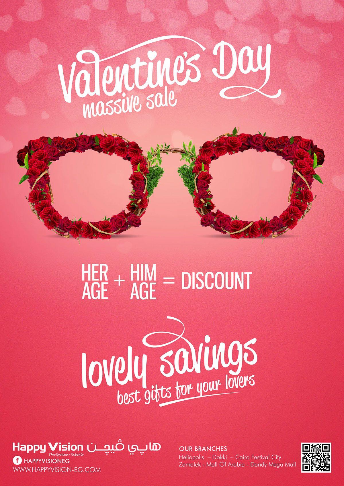 Valentine S Day Sale On Behance Valentine S Day Posters