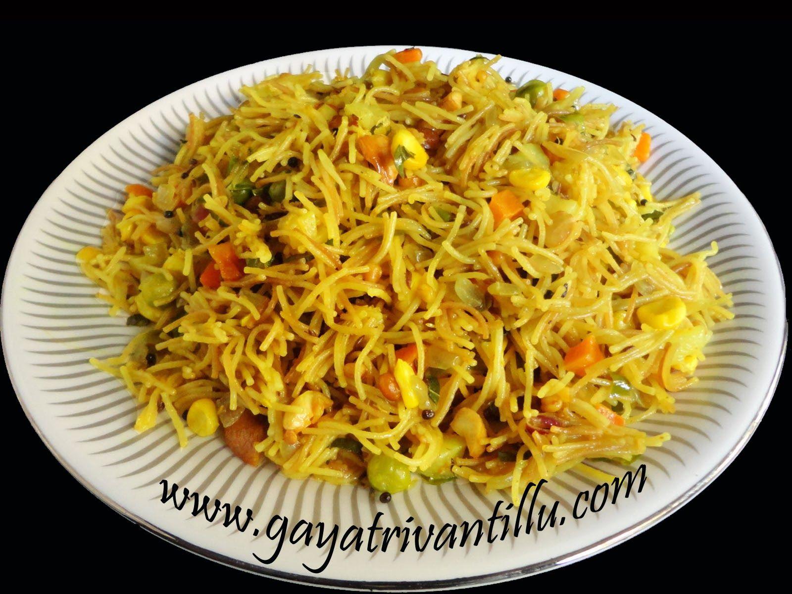 Vegetable semia upma vegetable semia upma andhra recipes telugu vantalu indian vegetarian cooking gayatri forumfinder Gallery