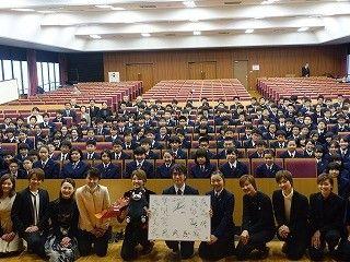 宝塚 高校 ホームページ