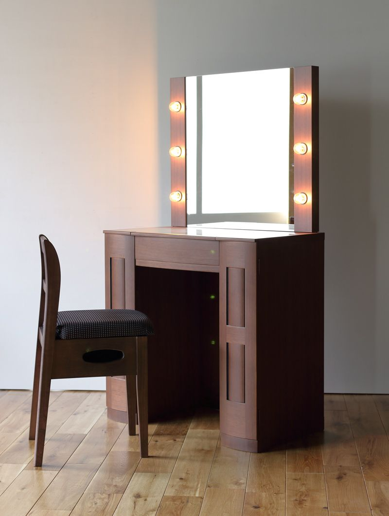 ドレッサー鏡台女優ミラーハリウッドタイプのグラン。蛍光灯電球ライト付きオールナット素材。優雅で重厚な素材感と実用的な