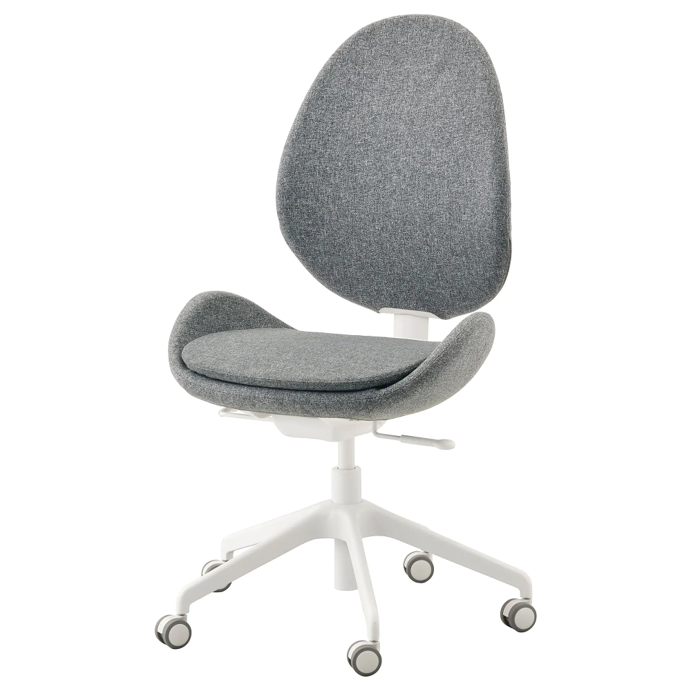 Hattefjall Office Chair Gunnared Medium Gray Ikea Office Chair Comfortable Chair Ikea