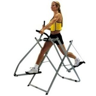 gazelle edge glider home fitness exercise machine