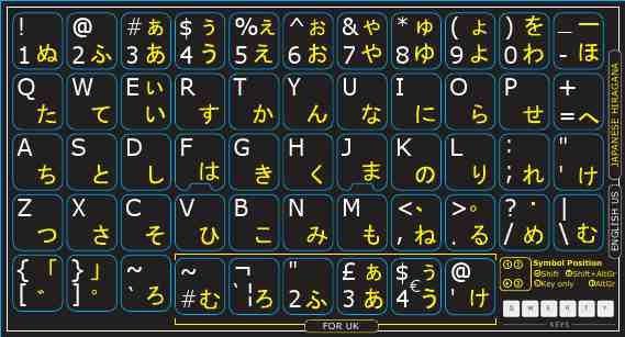 JAPANESE HIRAGANA ENGLISH NOTEBOOK NON-TRANSPARENT SILVER KEYBOARD STICKERS