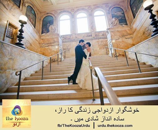Read More : http://wp.me/p477Jy-cbV