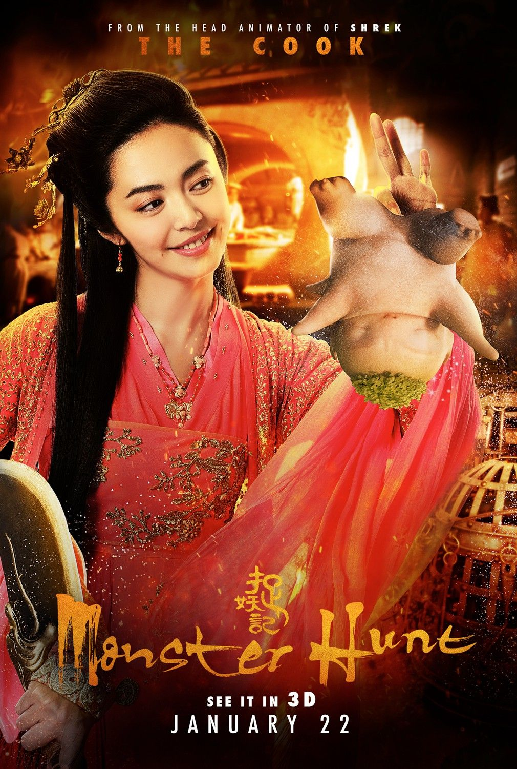 Monster Hunt Monster Hunt Full Movies Online Free Free Movies