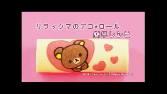 Bear Cake Roll