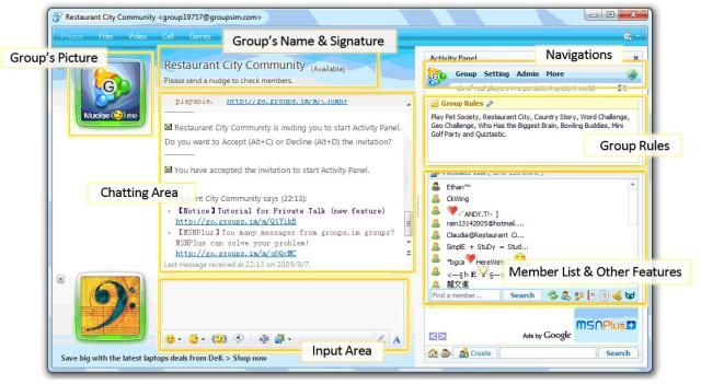 windows live chat rooms are you using one of the top free chat rooms 17433