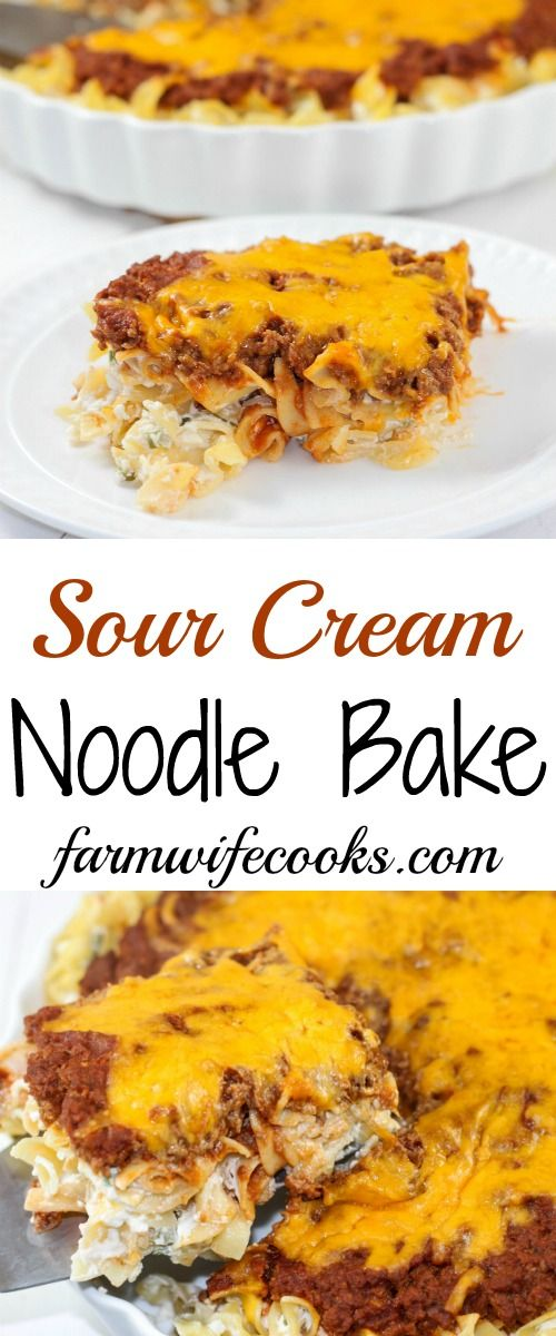 Sour Cream Noodle Bake is a great freezer friendly casserole recipe.
