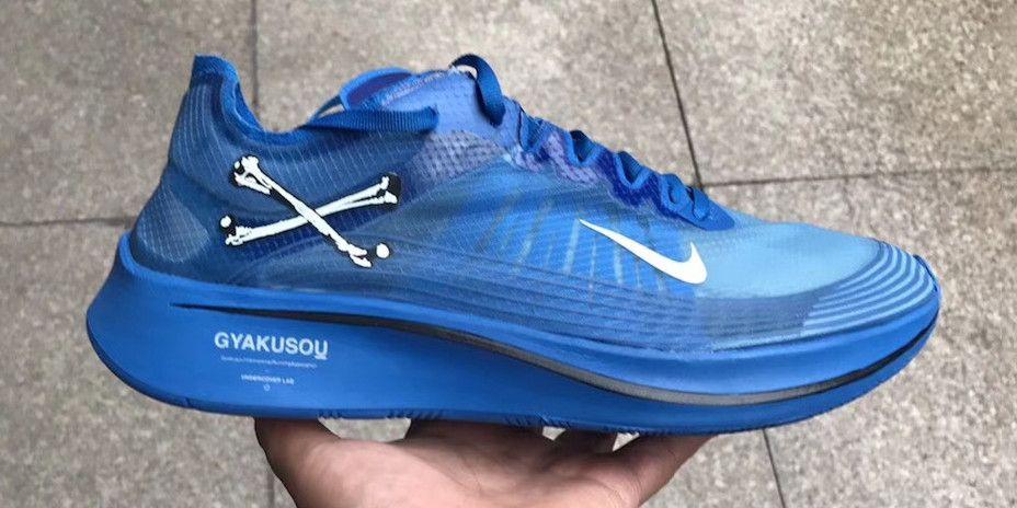 Nike Zoom Fly SP Gyakusou: How & Where to Buy Today