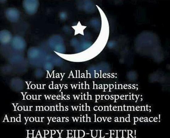 43 Eid Mubarak Wishes Quotes In English Greeting Cards Images Eid Mubarak Wishes Happy Eid Mubarak Wishes Eid Mubarak Messages