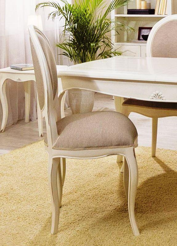 comprar galon para tapizar sillas