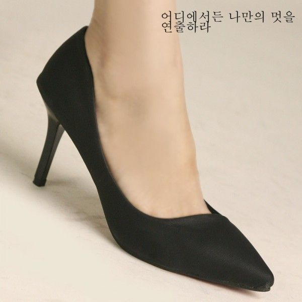 D88551 Kvoll pure color comfortable pointed-toe high heel shoes black. Comfortable  High Heels