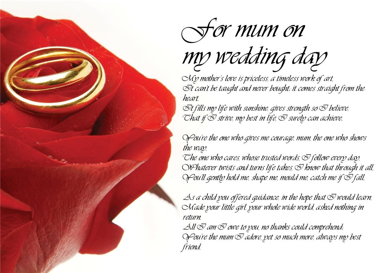 Poem From Mom To Daughter On Wedding Day 08