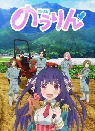 Nourin Anime Eng Sub Anime Anime Characters