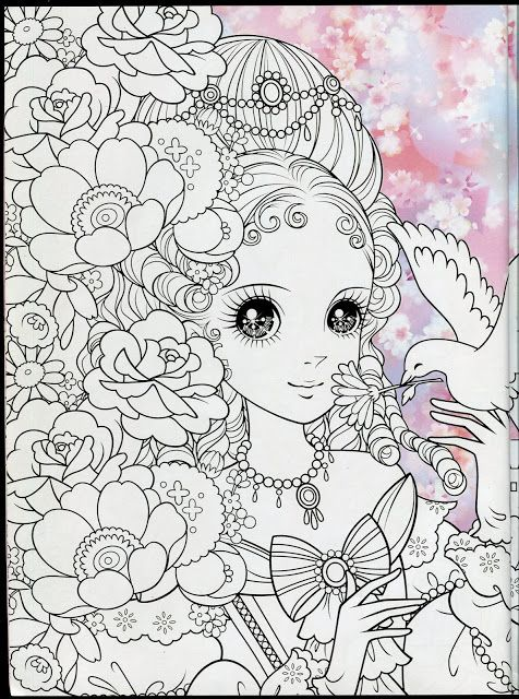 Princess Coloring Book 1 Mandala Coloring Books Coloring Book Art Princess Coloring